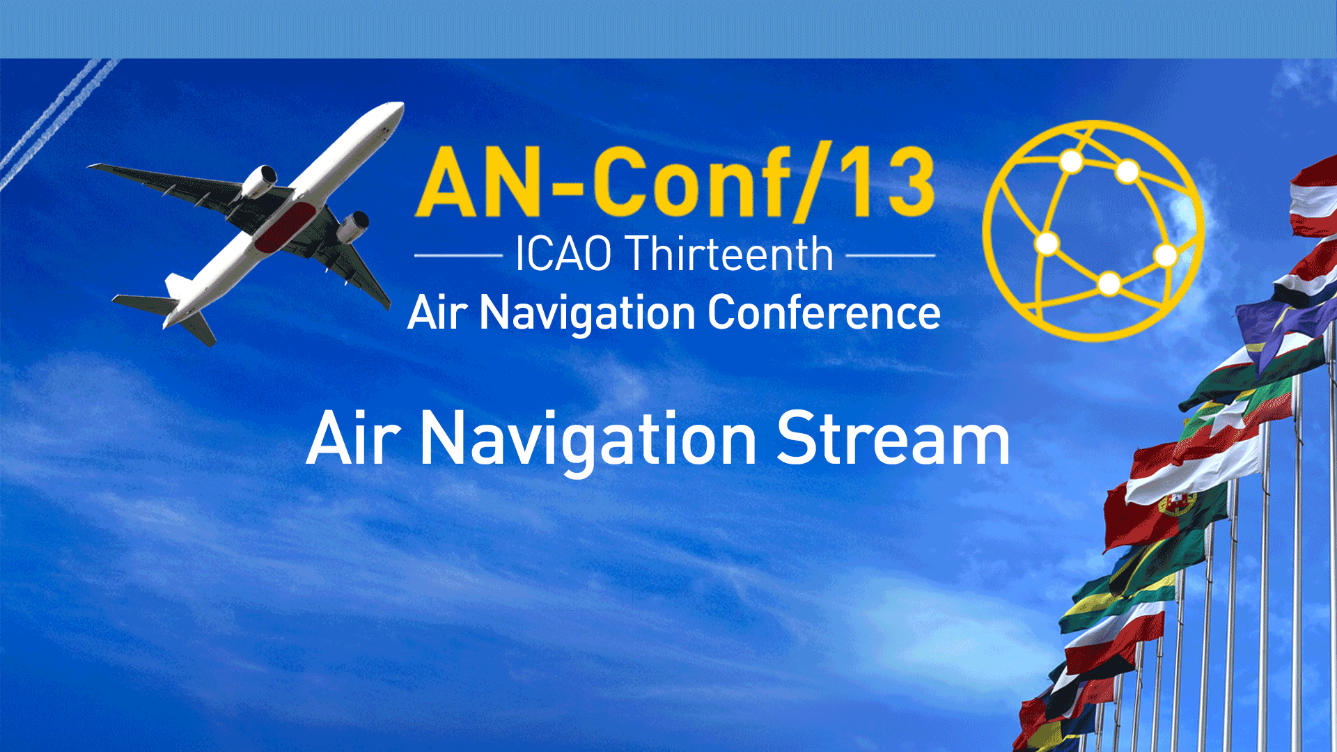AIR NAVIGATION CONFERENCE